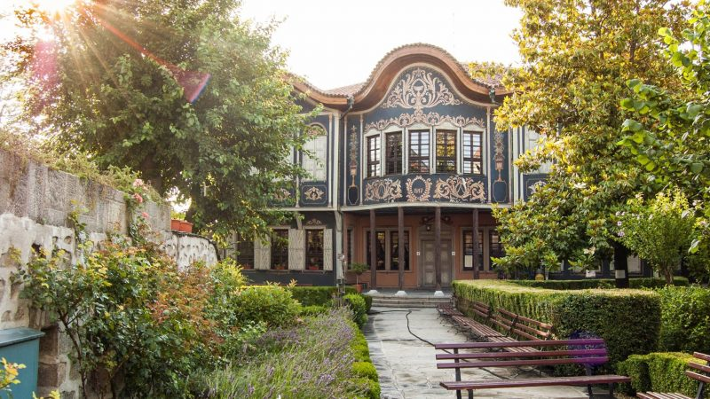 Plovdiv's most famous museum
