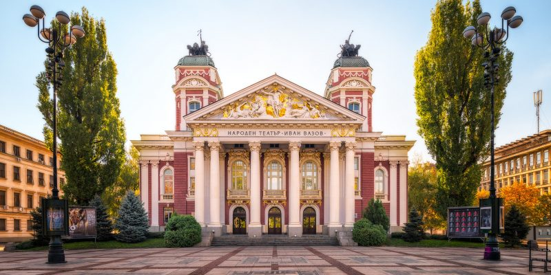 Teatro Nacional de Bulgaria