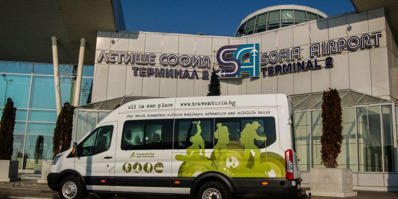 transfers to sofia airport