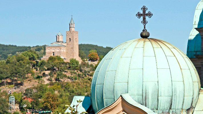 Veliko Tarnovo keep