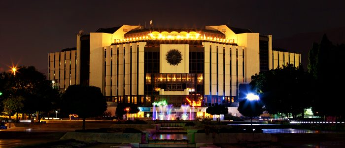 National Palace of Culture, NDK, night, fountains, lights